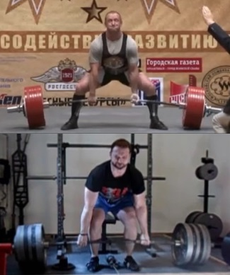 Belyaev (top) is using a deadlift bar. Tuchscherer (bottom) is using a stiff bar. Note the difference in bar bend.